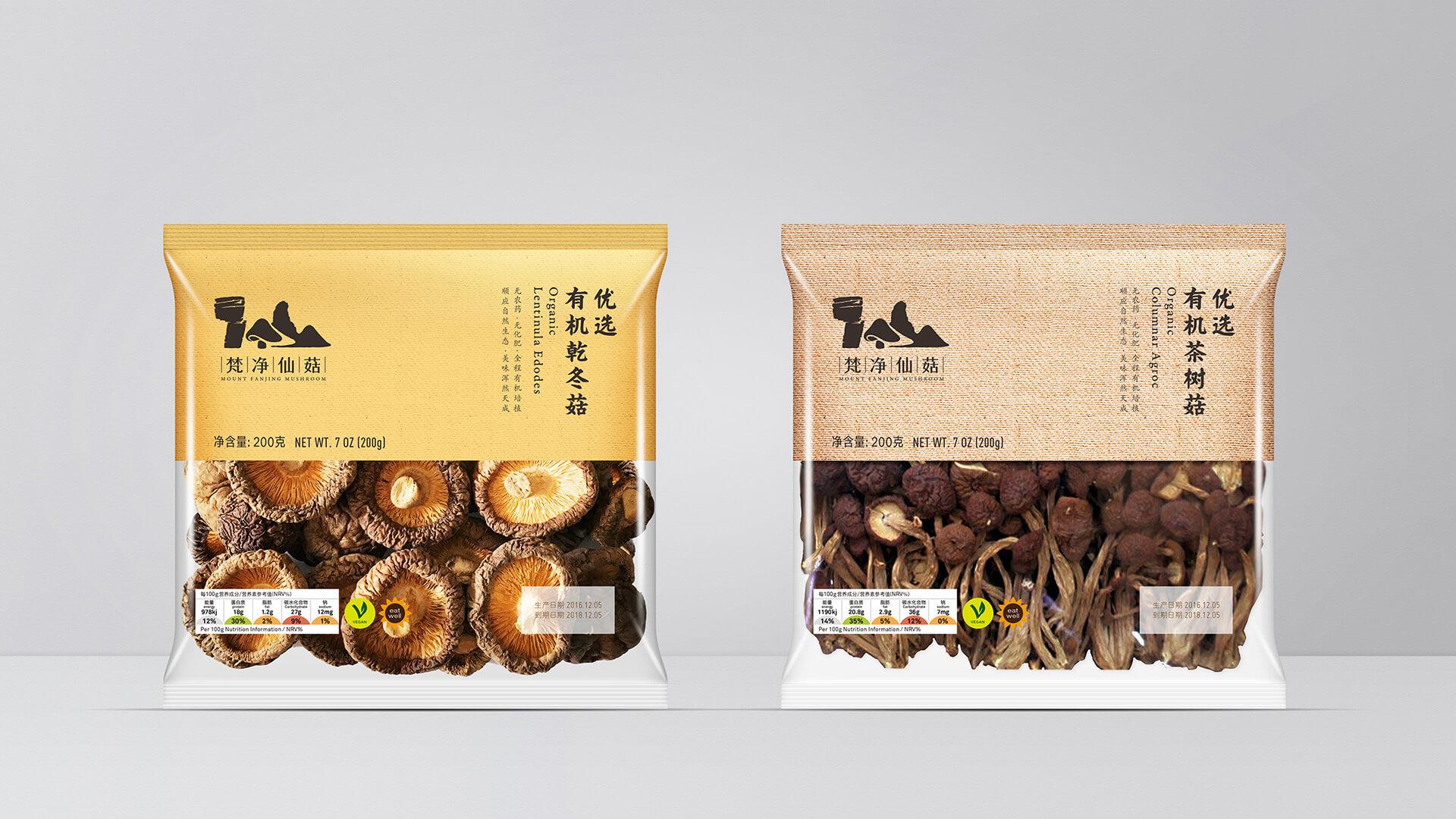 梵净仙菇包装设计