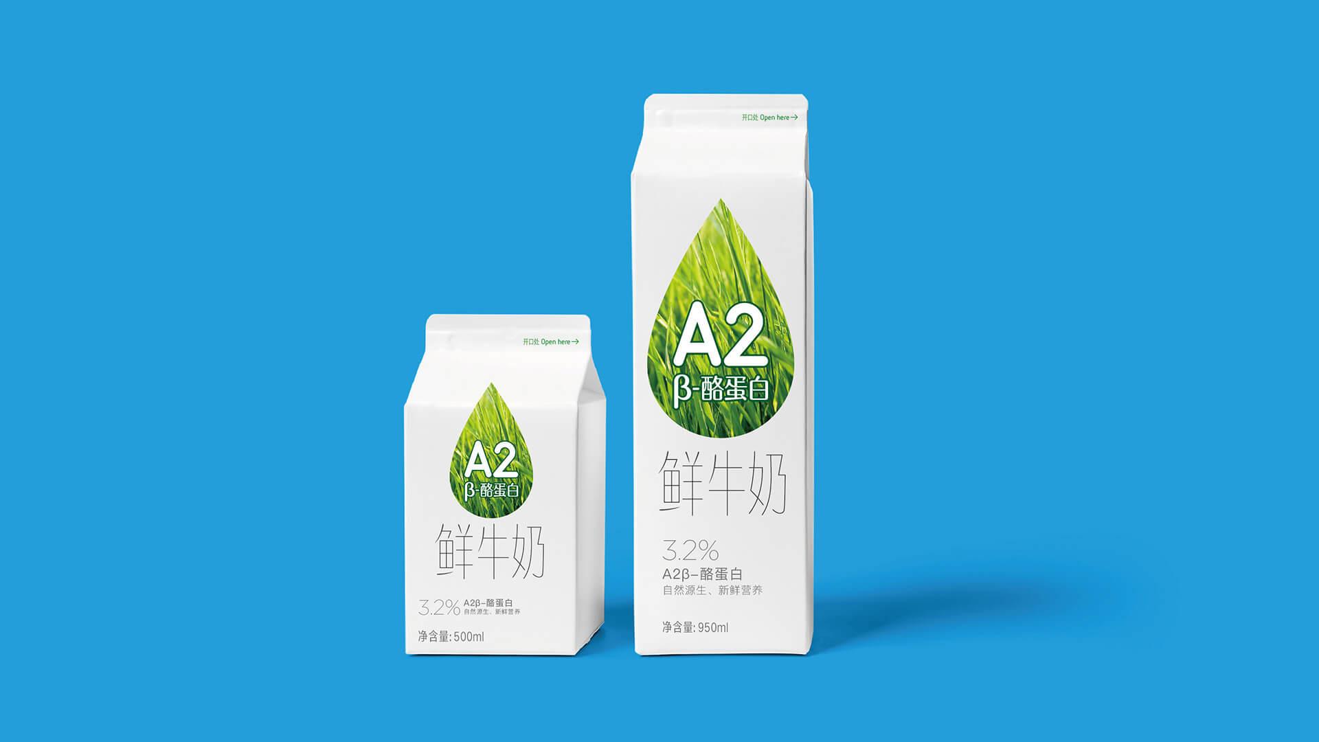 A2鲜牛奶包装设计